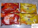 「   新発売★明治 完熟トマトと十勝産チーズのリゾット 」の画像(3枚目)