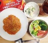 「当選レポ☆明治 濃厚チーズリゾット&完熟トマトと十勝産チーズのリゾット」の画像(11枚目)