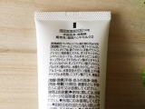 「ハンドクリームの潤いと消毒を同時に叶える♡消毒ハンドミルク ♪」の画像(4枚目)