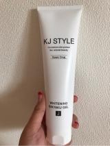 「KJ STYLE ホワイトニングビキャクジェル」の画像(2枚目)