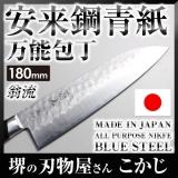 堺の刃物屋さん こかじさんのイベント!の画像(5枚目)