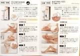 「   美脚専用コスメ☆ホワイトラインCCビキャクホワイトジェル@KJ STYLE 」の画像(4枚目)