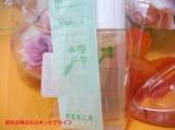 「岡田ローションで、植物由来100%のオリーブの本当のいいところを肌につけてみませんか。透明肌へ」の画像(1枚目)