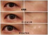 「岡田ローションで、植物由来100%のオリーブの本当のいいところを肌につけてみませんか。透明肌へ」の画像(7枚目)