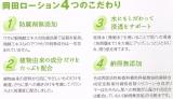 「岡田ローションで、植物由来100%のオリーブの本当のいいところを肌につけてみませんか。透明肌へ」の画像(9枚目)