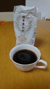 「〈モニター〉ハラダ製茶 源宗園 オリジナルハウスブレンドコーヒー|ズボラーマンの子育て・主婦業日記」の画像(4枚目)