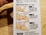 「[モニター報告]KJ STYLE美脚ジェル」の画像(3枚目)