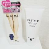 「[モニター報告]KJ STYLE美脚ジェル」の画像(1枚目)