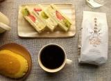 「『源宗園 珈琲 オリジナルハウスブレンド』は毎日楽しみたくなる美味しさ♪」の画像(14枚目)