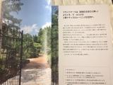 ラ・カスタ ☆アロマエステ 35☆の画像(4枚目)