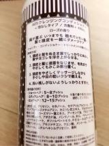 Forty&Fiveヘアエステティッククレンジングコンディショナー♡の画像(2枚目)