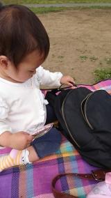大好きな公園☆☆ides自転車の画像(3枚目)