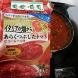「   100%トマトピューレからトマトソース作り 」の画像(1枚目)