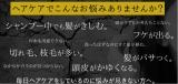 Forty&Fiveヘアエステティッククレンジングコンディショナー♡の画像(5枚目)