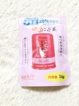 「アレンジ広がる♪梅こんぶ茶でサッパリ料理作り★」の画像(1枚目)
