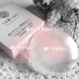 弾力あるきめ細かいモコモコ泡で洗顔♡ の画像(2枚目)