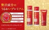 新商品◆EGF配合リセプトスキンプレミアム クリームの画像(2枚目)