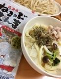 「慌ただしいお昼ご飯が一気に美味しくなりました!」の画像(1枚目)