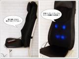 「史上最強モデルのマッサージ ♥ ドクターエア3Dマッサージシートプレミアム」の画像(2枚目)