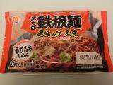 「♪シマダヤ「鉄板麺」が美味しくてハマっています!(≧▽≦)」の画像(1枚目)