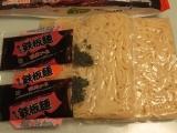 「♪シマダヤ「鉄板麺」が美味しくてハマっています!(≧▽≦)」の画像(4枚目)