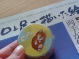 「とにかくかわいい(#^.^#) マスキングテープ」の画像(1枚目)