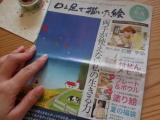 「とにかくかわいい(#^.^#) マスキングテープ」の画像(5枚目)