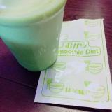 おからスムージーダイエット|懸賞ブログの画像(3枚目)