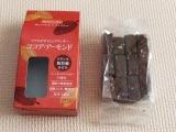 トランス脂肪酸ゼロ!マクロビクッキー☆ の画像(4枚目)