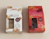 トランス脂肪酸ゼロ!マクロビクッキー☆ の画像(1枚目)