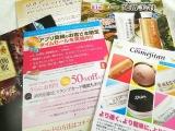 「ピンクパウダーセラム ~ 簡単キレイ! コスメジタン!!   chopin_maz_no.5 - 楽天ブログ」の画像(8枚目)