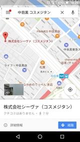 「ピンクパウダーセラム ~ 簡単キレイ! コスメジタン!!   chopin_maz_no.5 - 楽天ブログ」の画像(9枚目)