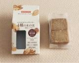 トランス脂肪酸ゼロ!マクロビクッキー☆ の画像(3枚目)