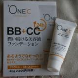 「+OneC(プラワンシー) BB+CCクリームで忙しい朝にも楽ちん♪」の画像(1枚目)