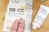 「BB+CCクリーム❤︎+OneC(プラワンシー)」の画像(4枚目)