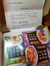 美味しい小鉢料理(*´-`)の画像(1枚目)