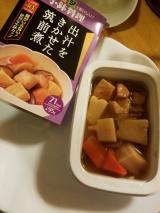 美味しい小鉢料理(*´-`)の画像(4枚目)