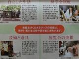 「   ☆ 愛用中のエコバック〜口と足で描く芸術家協会 ☆ 」の画像(4枚目)