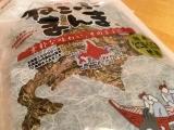 「北海道の昆布が12種類入った「ねこぶまんま」は比類なきネバネバたっぷりの美味しさ」の画像(2枚目)