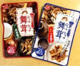 「   ☆レタス炒飯☆シャキシャキ舞茸の黒胡椒味@いちまさ 」の画像(2枚目)