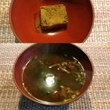 「簡単美味しいお味噌汁」の画像(3枚目)