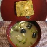 「簡単美味しいお味噌汁」の画像(2枚目)