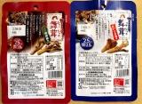 「   ☆レタス炒飯☆シャキシャキ舞茸の黒胡椒味@いちまさ 」の画像(6枚目)