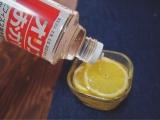 「オリゴ糖で夏ドリンク」の画像(3枚目)