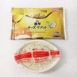 「明治 完熟トマトと十勝産チーズのリゾット&濃厚チーズリゾット」の画像(14枚目)