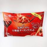 「明治 完熟トマトと十勝産チーズのリゾット&濃厚チーズリゾット」の画像(1枚目)