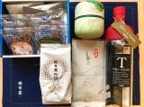 「【グルメ】源宗園SHOPでお茶講習会!」の画像(14枚目)