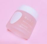 口コミ記事「♡WHITEICHIGOから、スリーピングマスク発売♡」の画像
