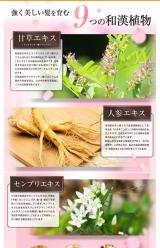 薬用育毛剤fuwaco♡の画像(3枚目)