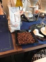 「お茶屋のコーヒーは美味しい件。」の画像(5枚目)